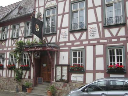 Gästehaus-Gutsausschank Prinz, Monteurzimmer in Kiedrich bei Wiesbaden