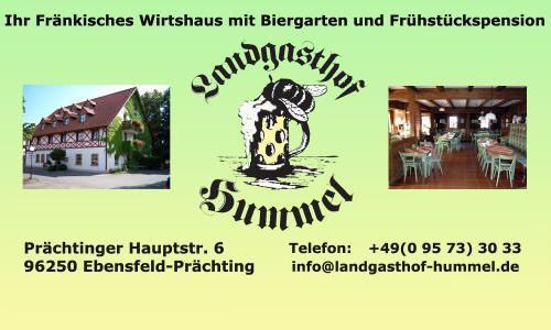 Landgasthof Hummel GmbH
