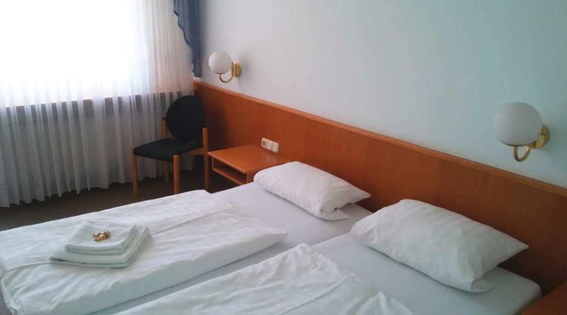 Waldbrunn: Hotel Landgasthof Waldbrunner Hof